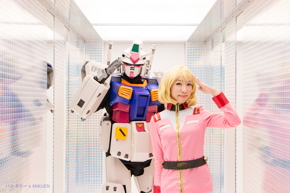 Gundam Cosplay That's (Sorry) Out Of This World