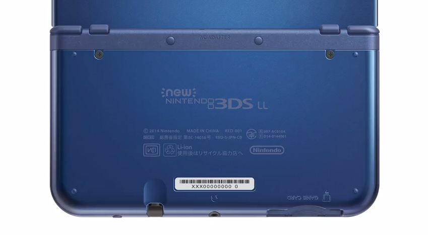 Nintendo Just Announced a New 3DS. It Has Another Analogue Stick.