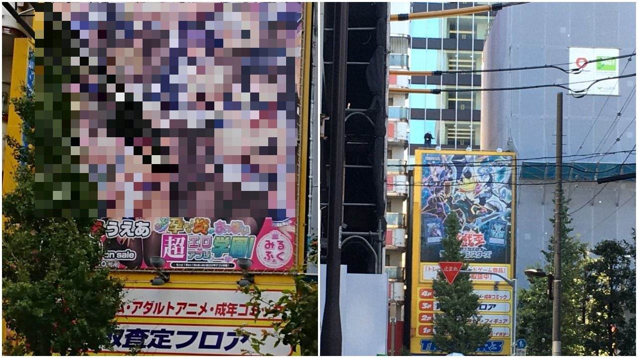 Adult Game Billboard Removed In Akihabara For Being Too Lewd