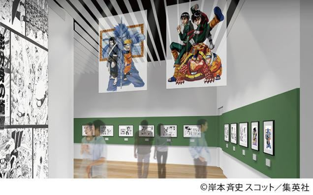 Naruto Exhibit Opening in Japan
