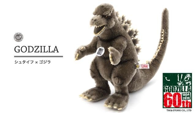 Here's a Godzilla Plush Toy Priced at $US500