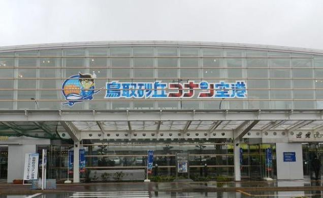 Detective Conan Gets His Own Airport in Japan