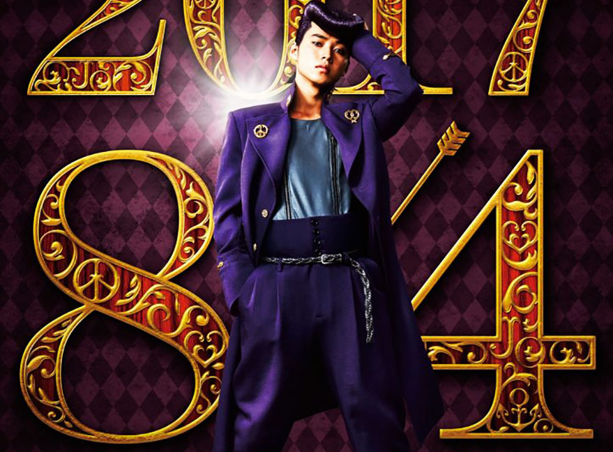 The JoJo's Bizarre Adventure Movie Being Called 'Better Than Expected'
