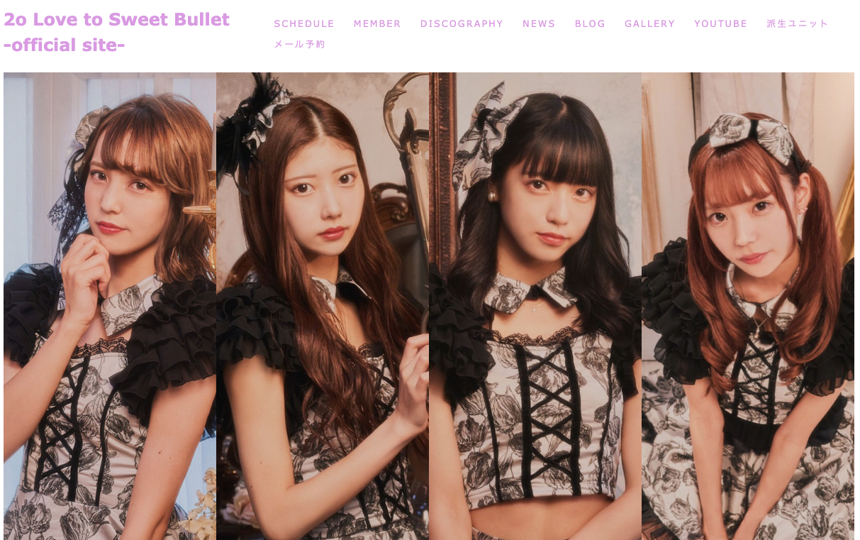 Japanese Idol Group Charging Fans Who Don't Wear Sickness Masks Because Of Coronavirus
