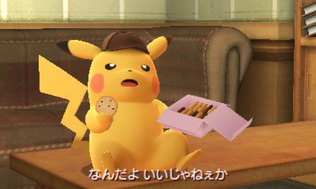5 Surprising Things About The New Pikachu Kotaku Australia