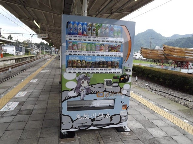 Why Vending Machines Are So Popular in Japan