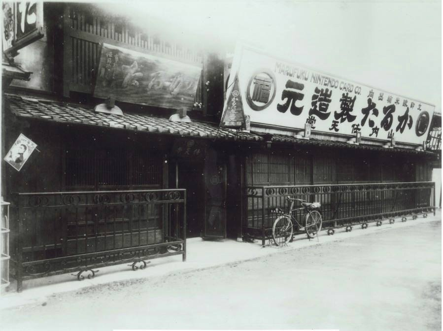 Here's What Nintendo's HQ Looked Like In 1889