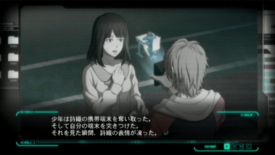 The Psycho-Pass Visual Novel is Messed Up
