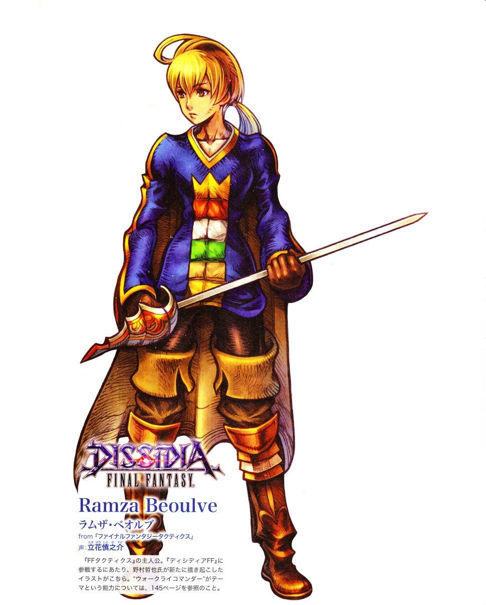 Tetsuya Nomura on Redesigning Characters for Dissidia Final Fantasy