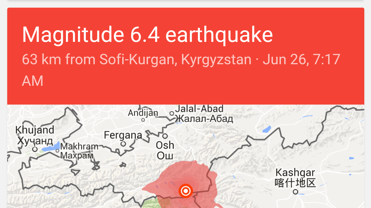 Google Will Now Show Recent Earthquake Information In Search Results