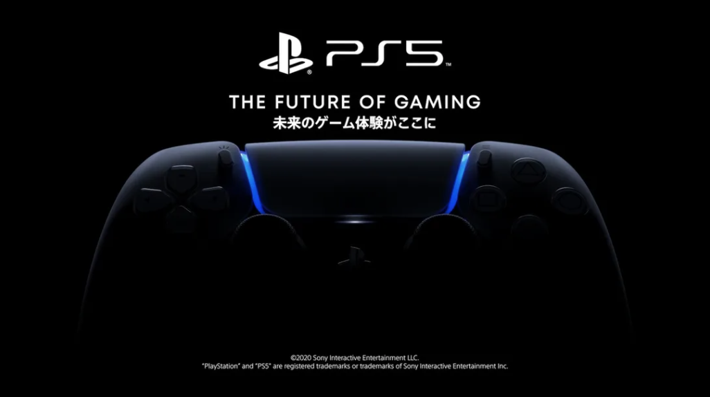 On Twitter, Japanese PlayStation Fans React To The PS5 Showcase Delay With Support