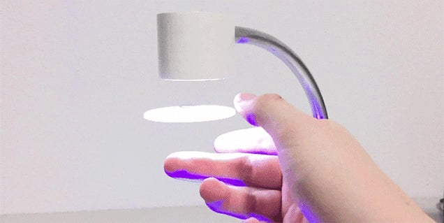 This Lamp's Levitating Glowing Disc Borders On Magic