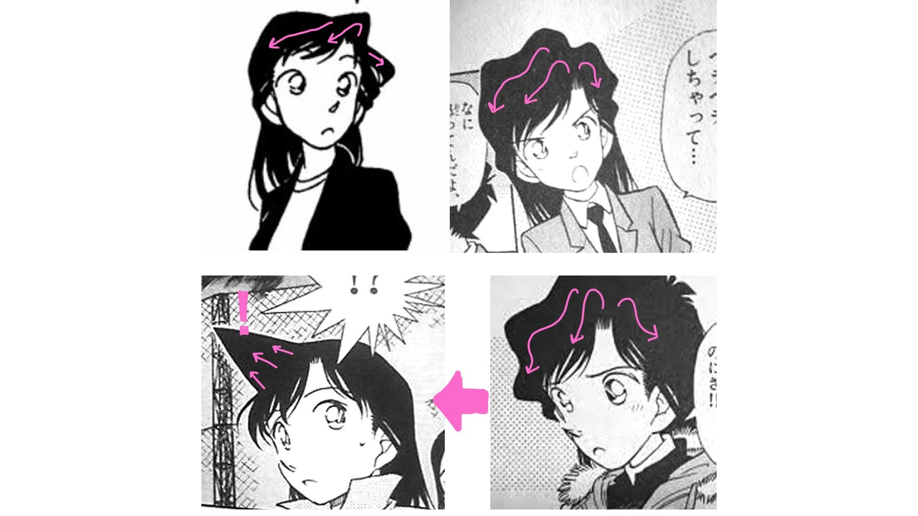 Trying to Explain a Strange Anime Hairstyle