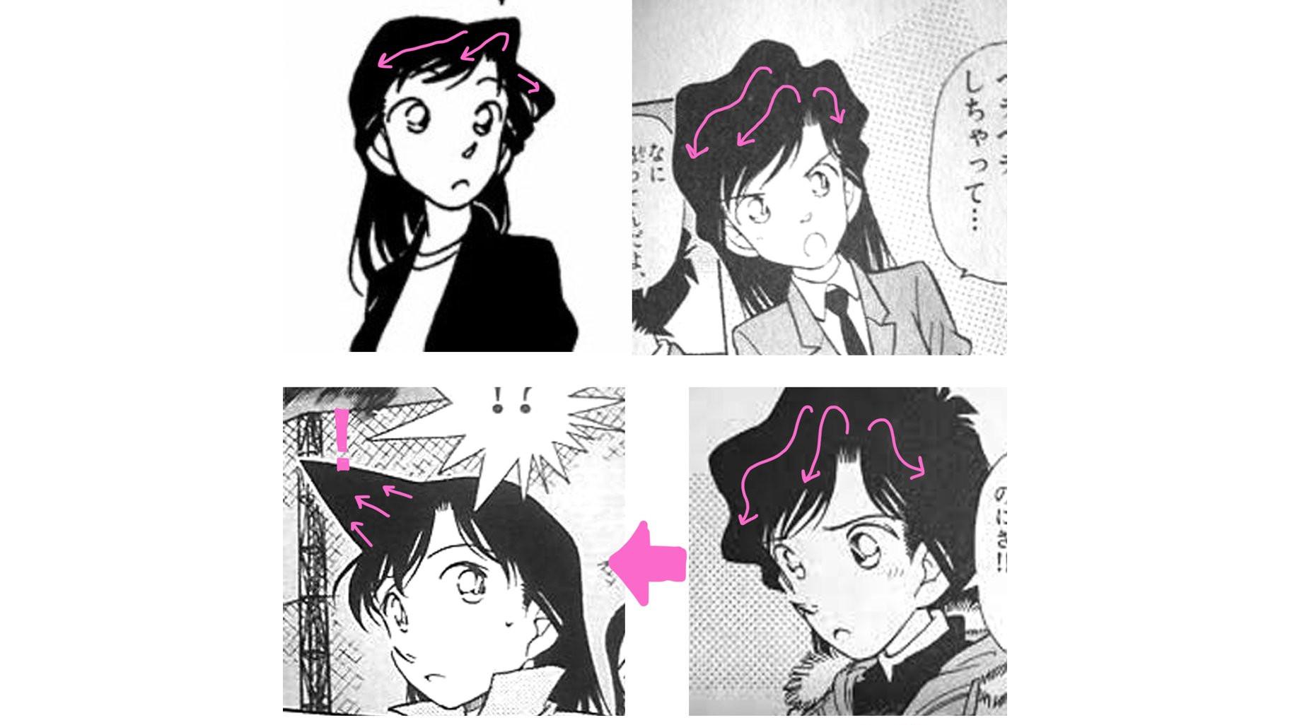 Amazing Trying To Explain A Strange Anime Hairstyle Kotaku Australia Hairstyles For Women Draintrainus