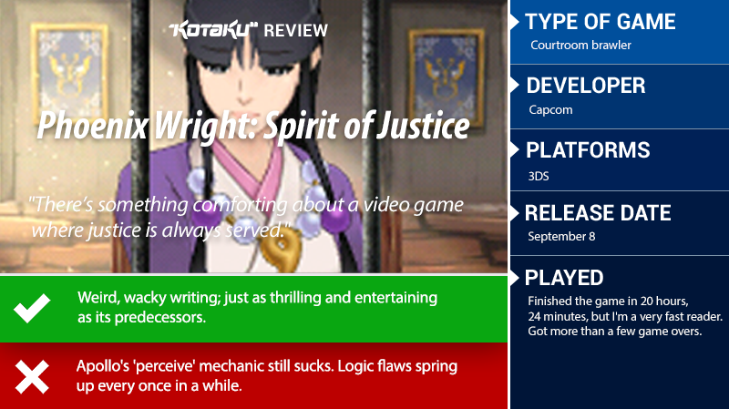 Phoenix Wright: Spirit of Justice: The Kotaku Review