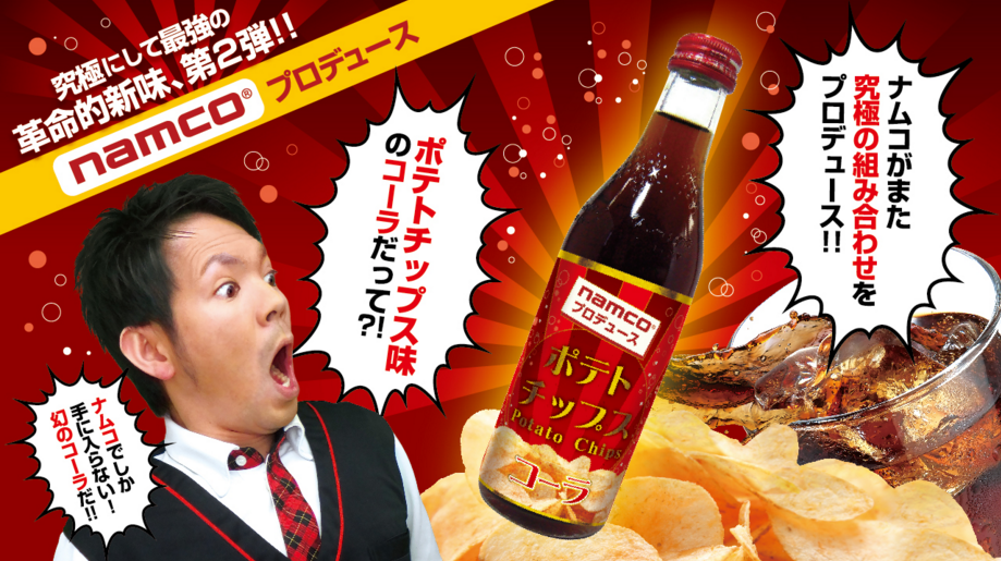 Potato-Chip Flavored Cola Sounds Disgusting