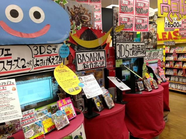 Concern That Japanese Video Game Stores Will Die Out