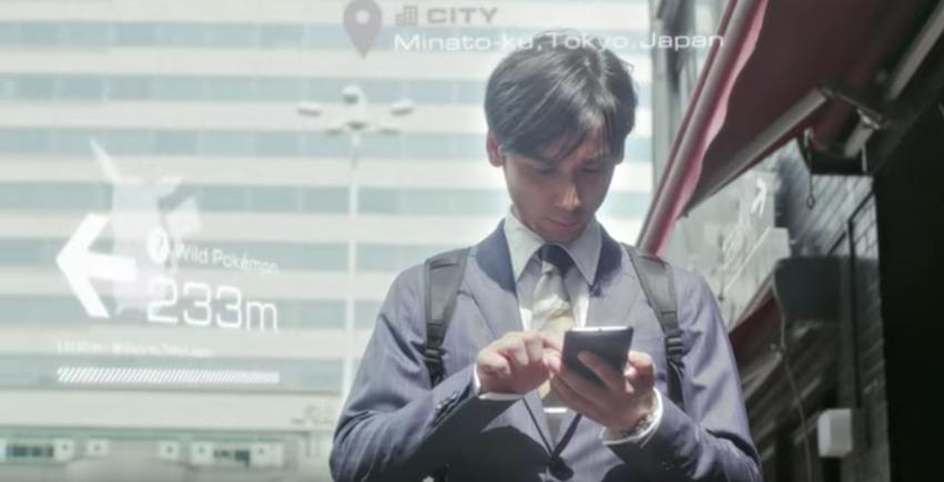 Japanese Fans Are Impatient About Pokémon GO