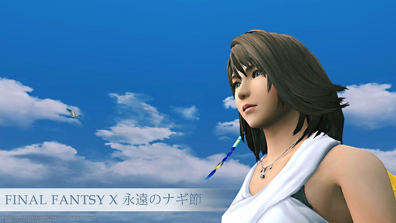 Final Fantasy Typo Is So Fantsy
