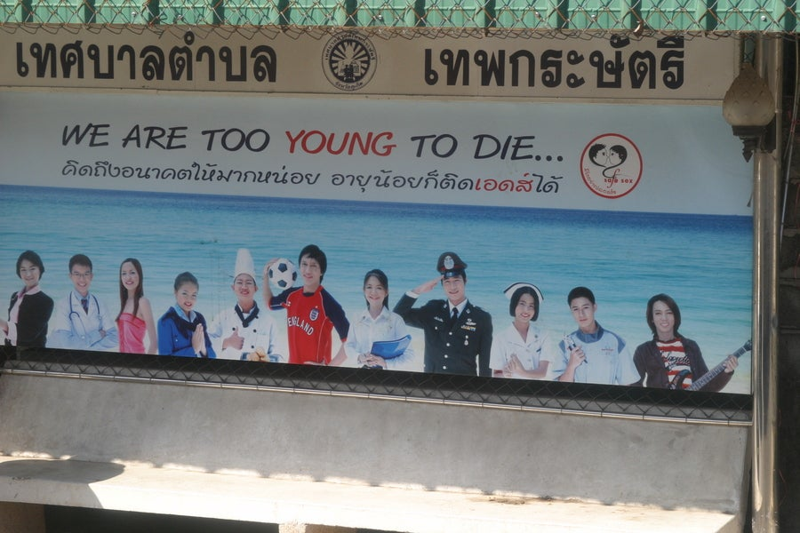The UN's New Report on Asian Teenagers and HIV Is Just Heart-Breaking