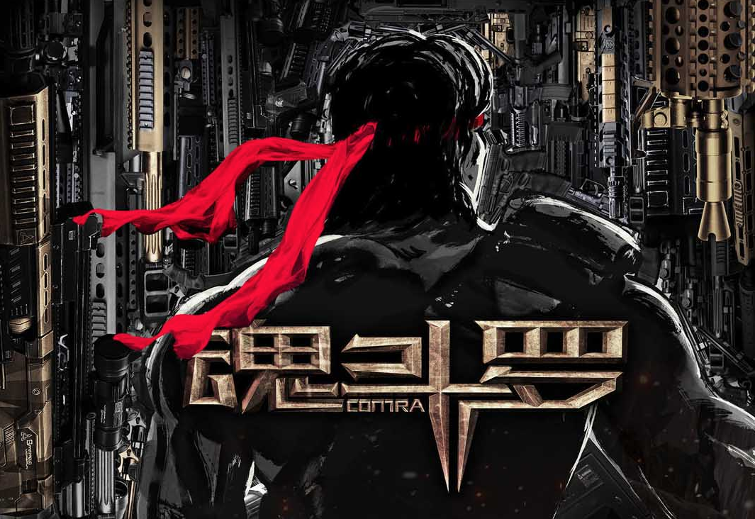 The Live-Action Contra Movie And TV Series Will Be Released Worldwide