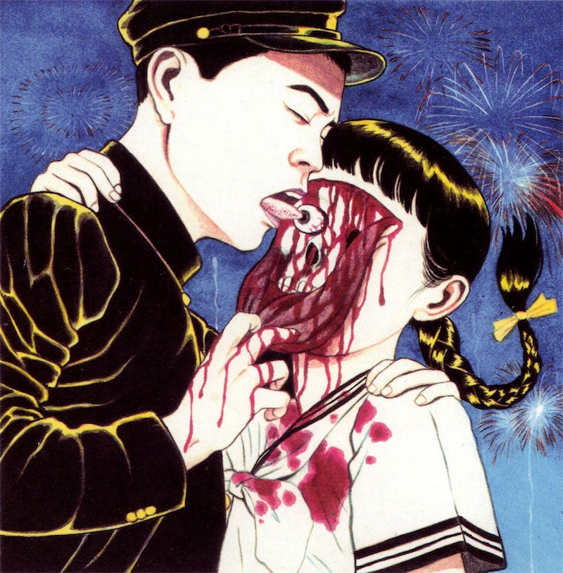 Japanese erotic horror