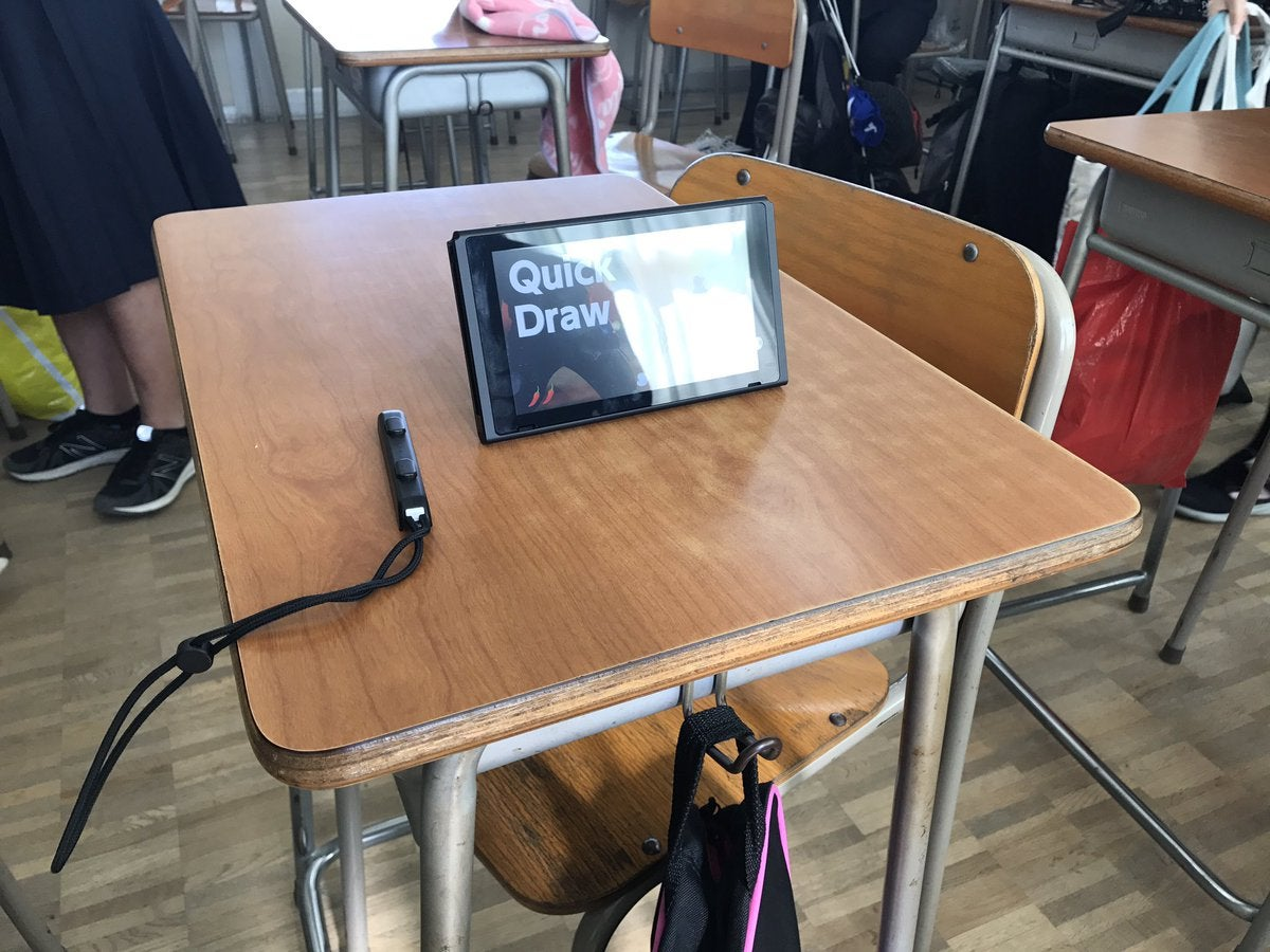 The Nintendo Switch Makes Its Japanese Classroom Debut