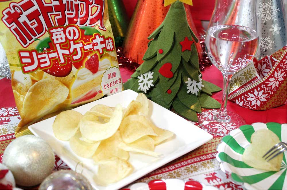 Are Strawberry Cake Potato Chips Japan's Strangest Snack? Nah.