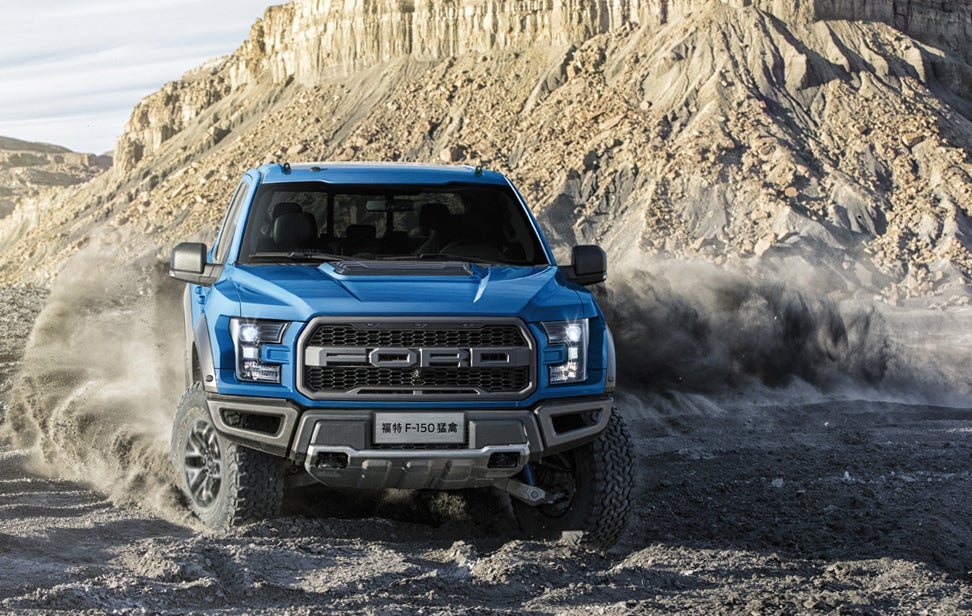 The Chinese Ford Raptor Website Is Profound And Crazy At The Same Time