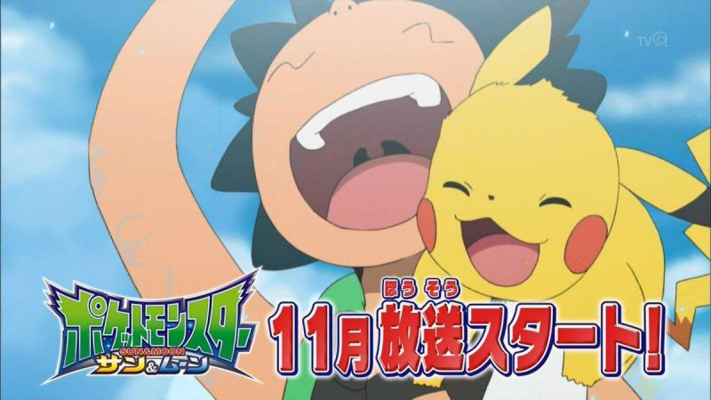 The New Pokemon Anime Looks So Goofy