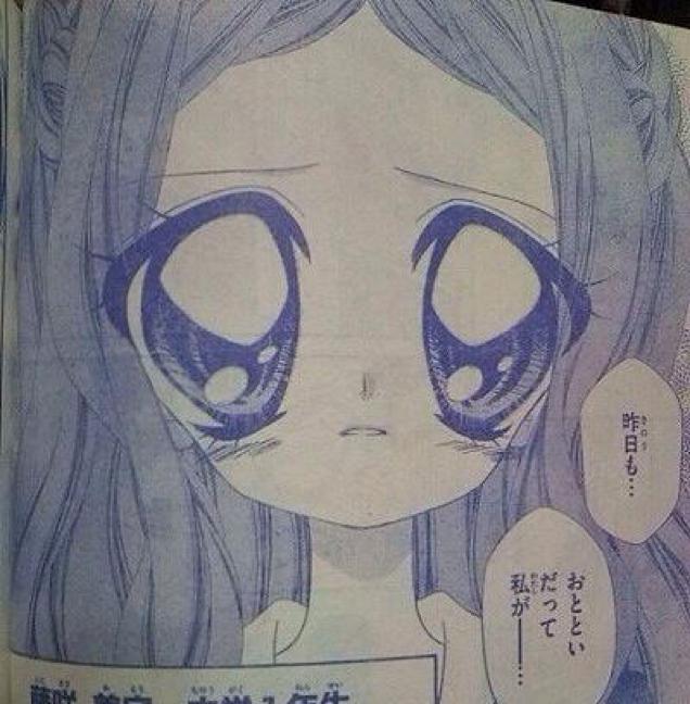 A Nightmarish Explanation of Big Anime Eyes