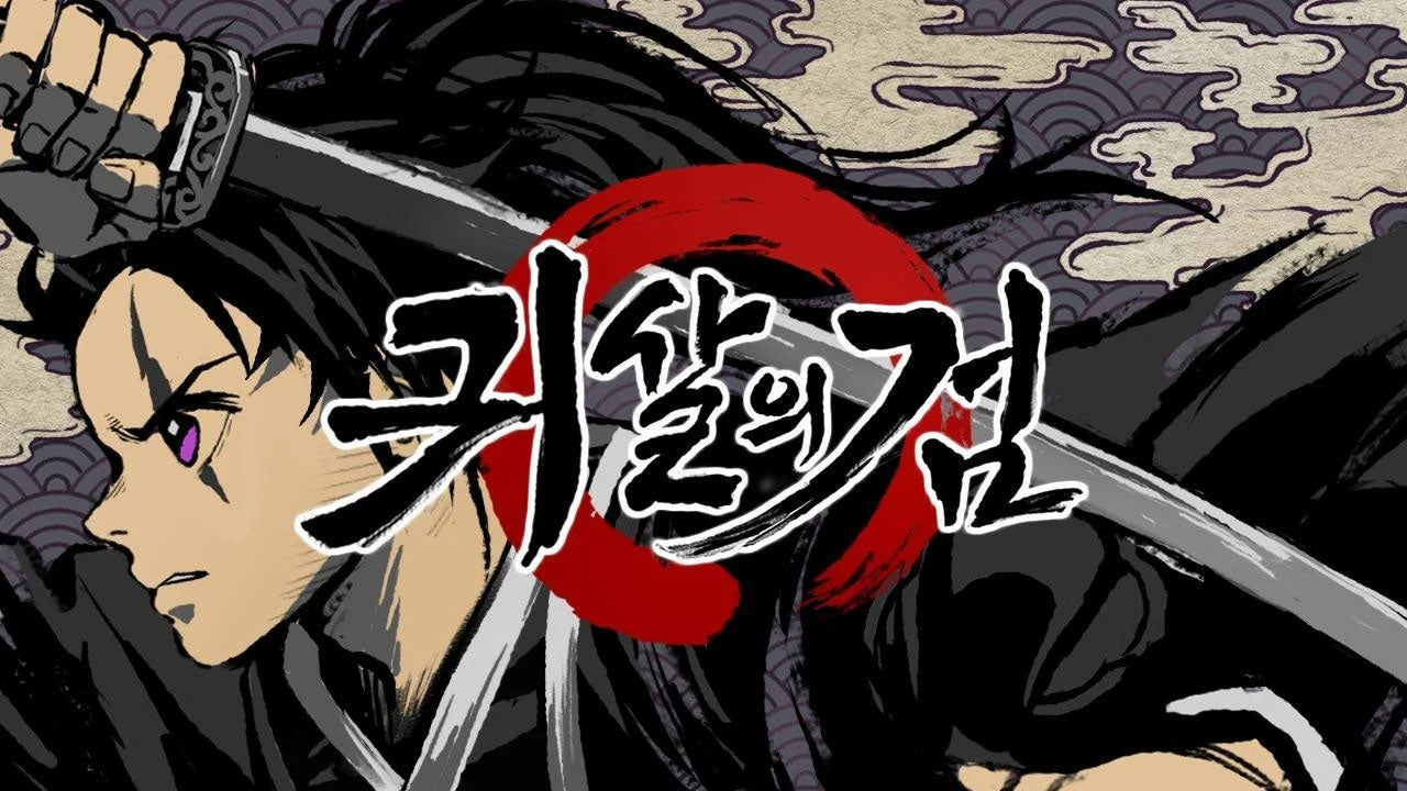 Demon Slayer Ripoff Game Launches In South Korea