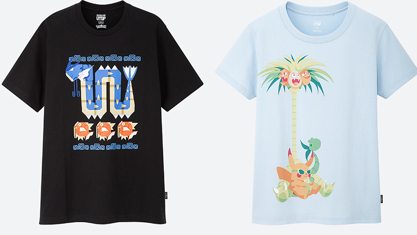 Pokémon T-Shirt Contest Winners Are The Very Best, Like No One Ever Was