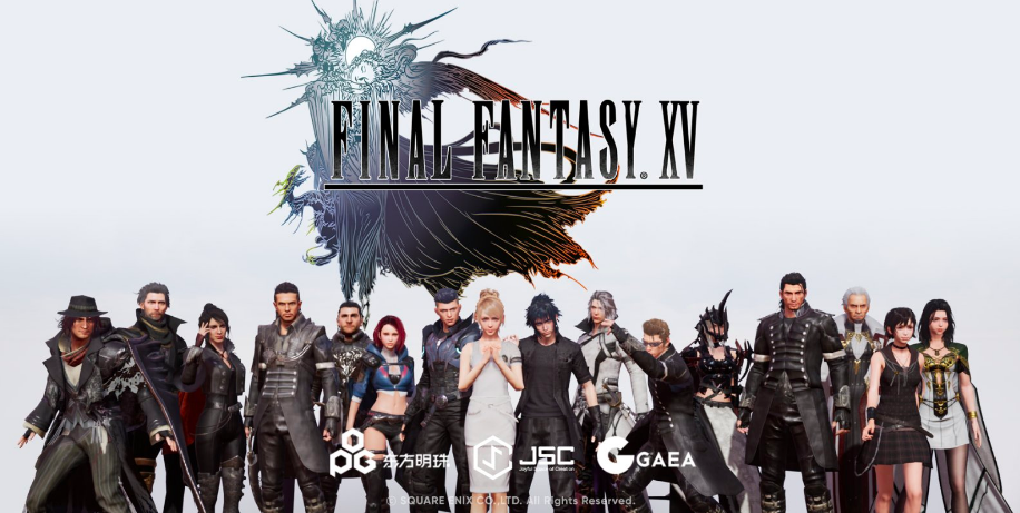 A Final Fantasy XV MMORPG For Mobile Is Coming