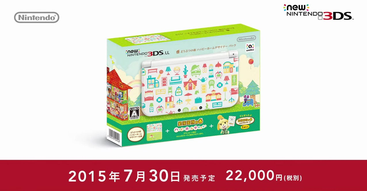 Another Gorgeous Animal Crossing 3DS