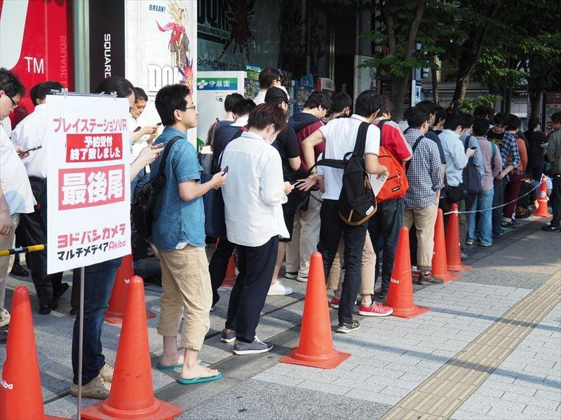 PlayStation VR Pre-Orders Draw Crowds In Japan