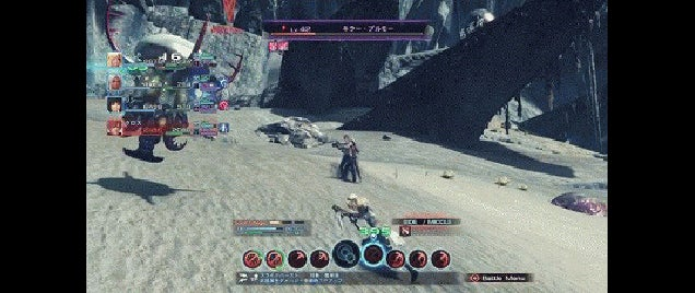 Which JRPG Has Better Sliding: Xenoblade Chronicles X or FFXV?