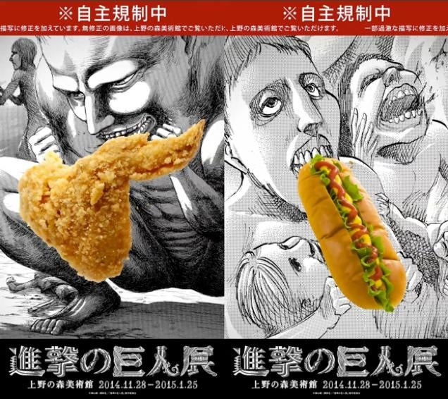 Clever Self-Censorship for Attack on Titan Posters