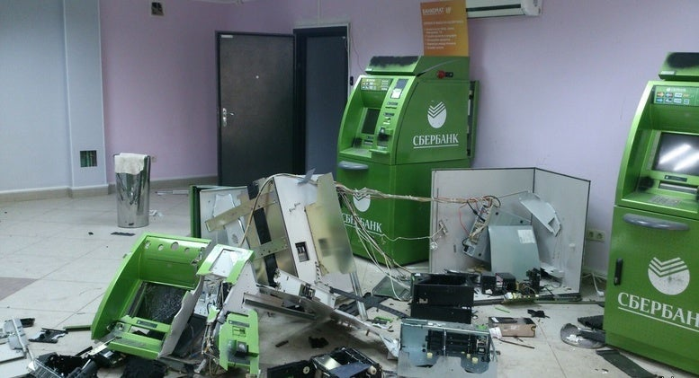 This Is How ATMs Get Hacked in Russia: Using Explosives