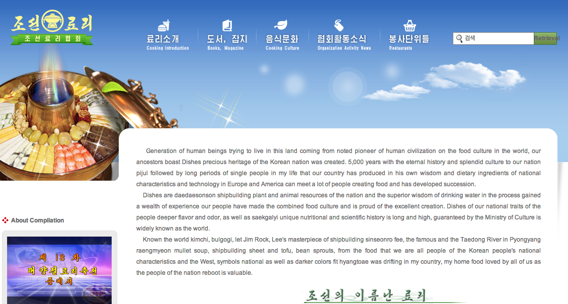 North Korea Launched a Bizarre New Cooking Website