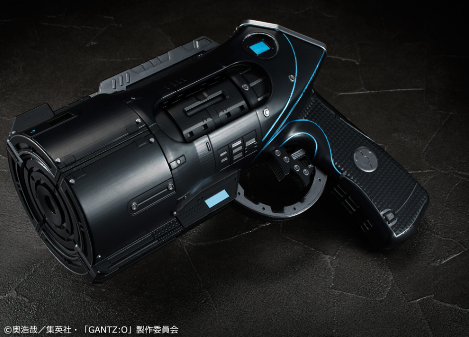 The Realistic Gantz X-Gun You've Always Wanted