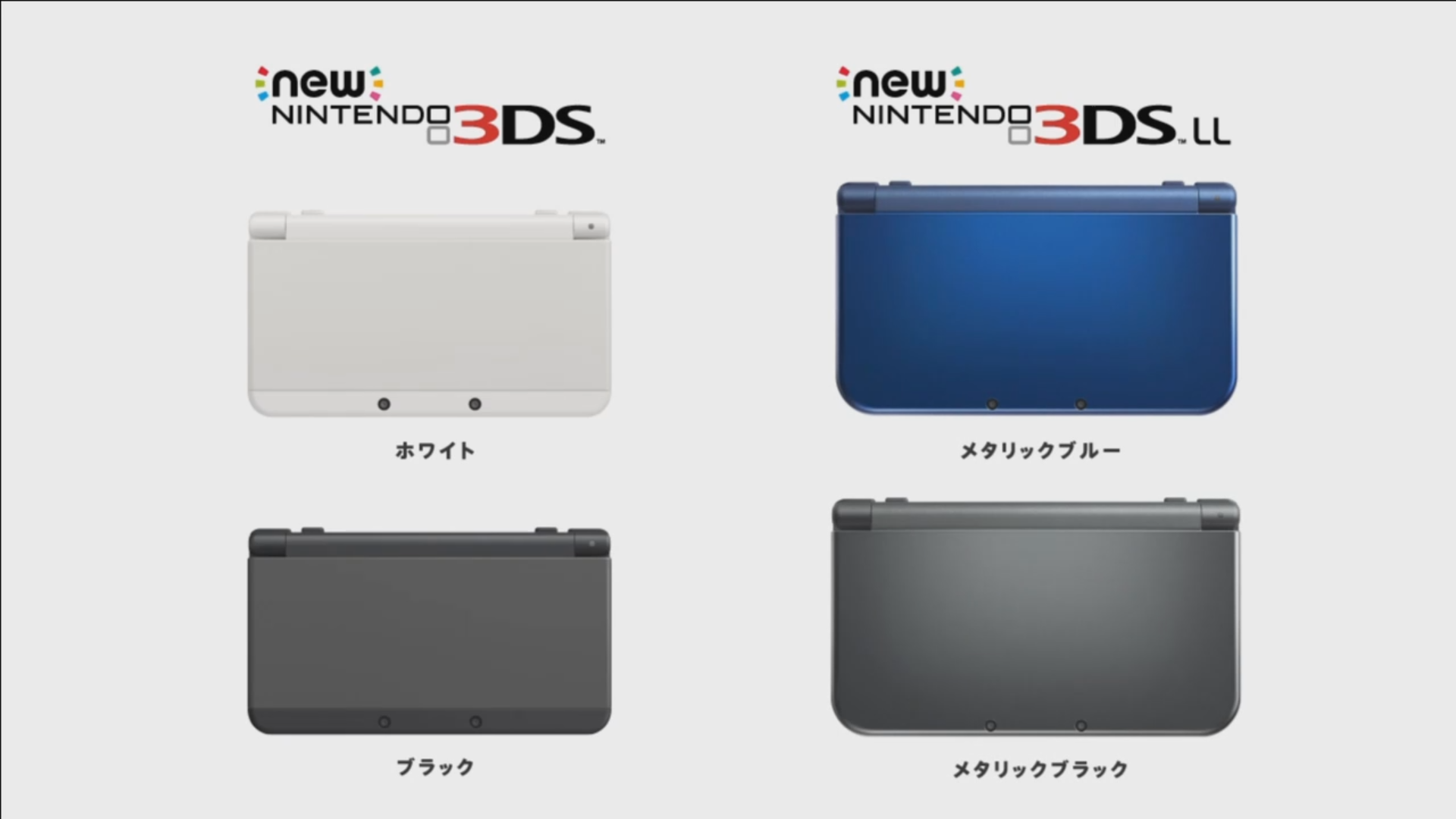 Nintendo Just Announced A New 3DS, And It Has Another ...