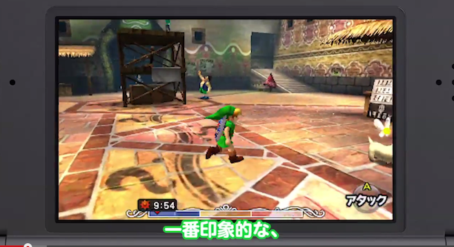 Our First Look At Majora's Mask 3D In Action