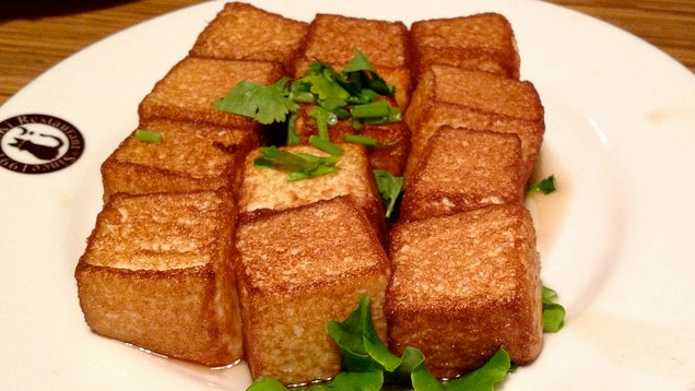 Boil Tofu Instead of Pressing It to Reduce Moisture