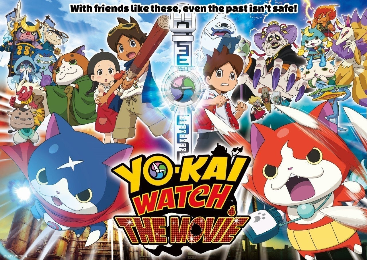The First Yo-Kai Watch Movie Airs In The US Next Month