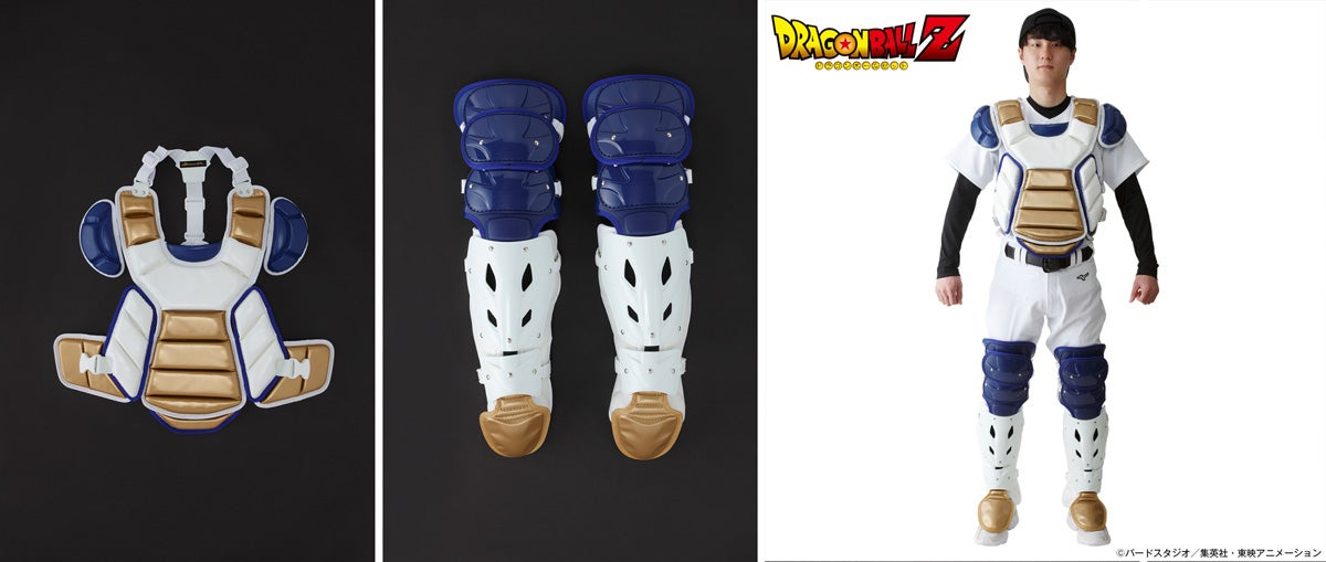 Dragon Ball Z, Uh, Baseball Equipment Going On Sale In Japan