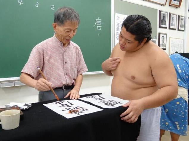 Sumo School Is a Magical Place