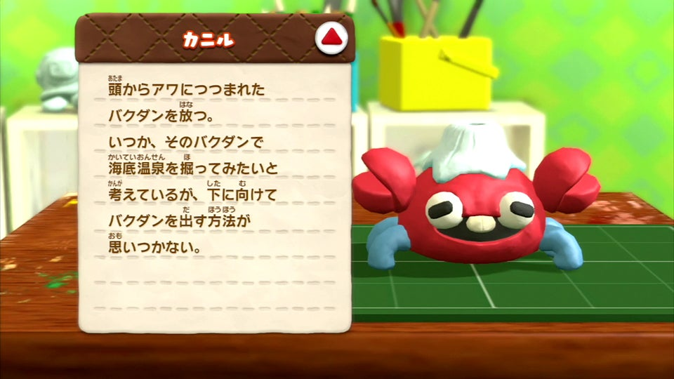 Kirby's Claymation Looks Real Enough to Touch