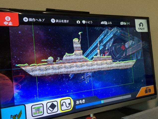 More Very Cool Smash Bros. Stage Creations