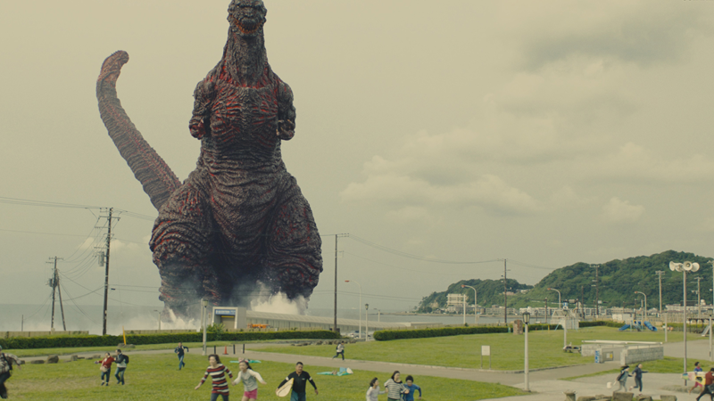Our First Solid Details About Japan's Next GodzillaMovie